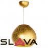 Светильник золотой перфорированный (OU140/YL)