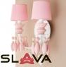 Бра на 2 лампы розового цвета (BL001/2pink)